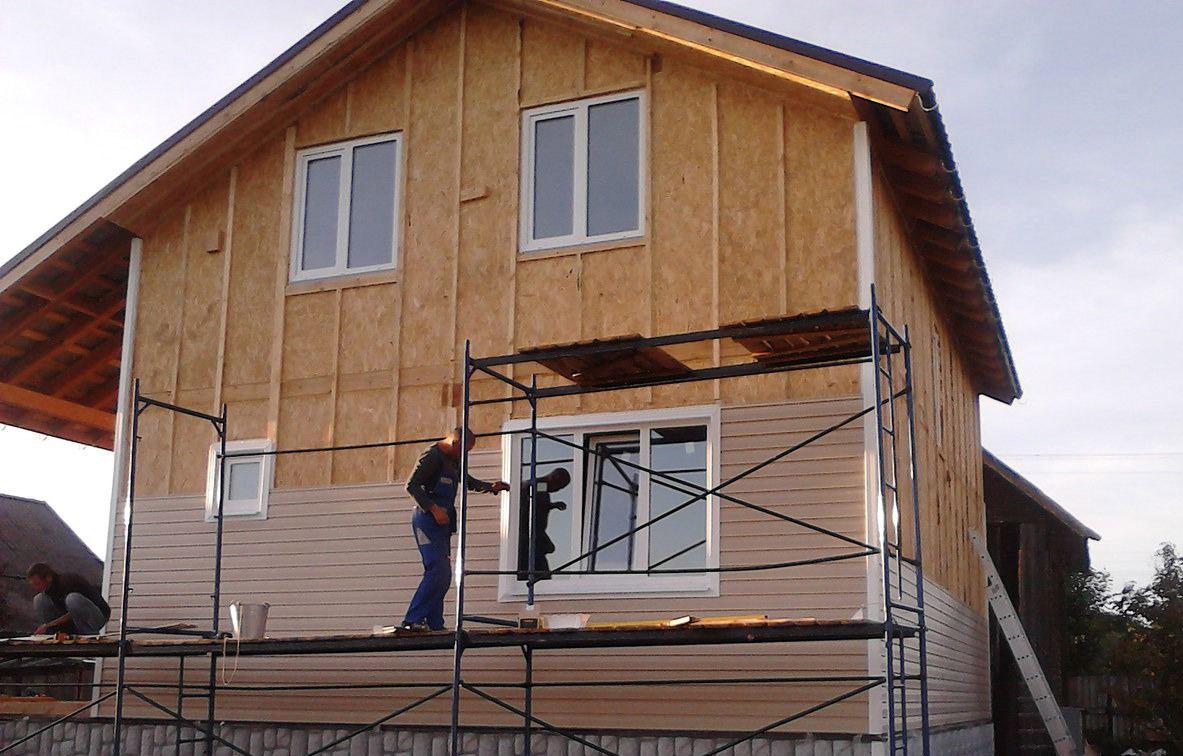 Чем отделать каркасный дом
