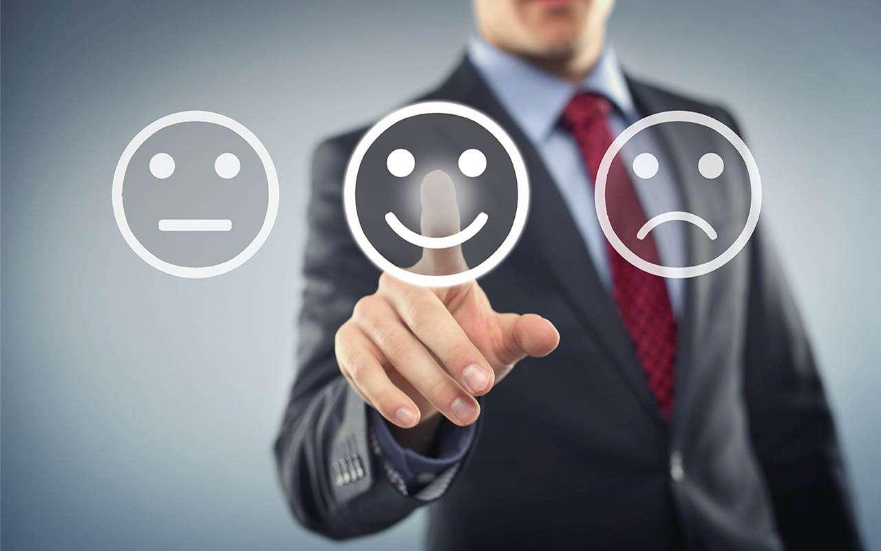 Сервис и обслуживание клиентов